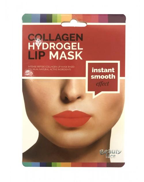 Колагенові патчі на губи миттєвий ефект