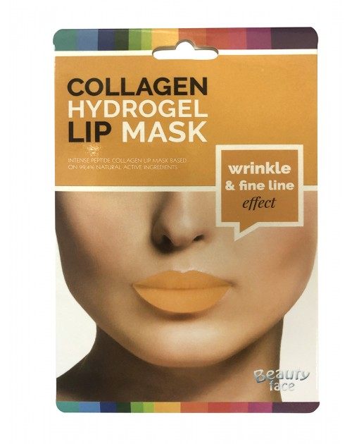 Колагенові патчі на губи проти зморшок і тонких ліній