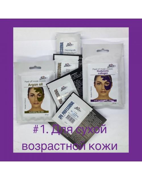 Набір для сухої вікової шкіри