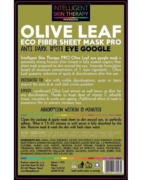 Оливи листя проти пігментації INTELLIGENT SKIN THERAPY, ТМ Beauty face (Польща)